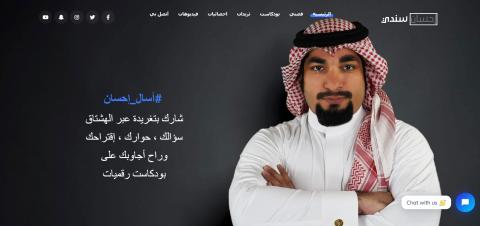 مشروع موقع العلامة الشخصية الخاص بي