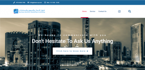 موقع ل شركة اعمال و استشارات