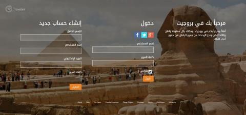 موقع بروجيت لتأجير العقارات