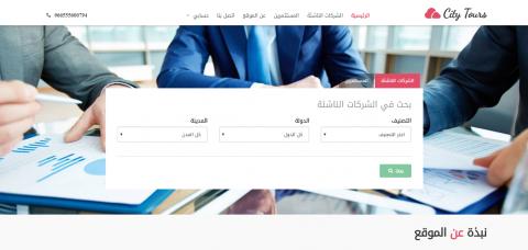 موقع لإدارة الإستثمار