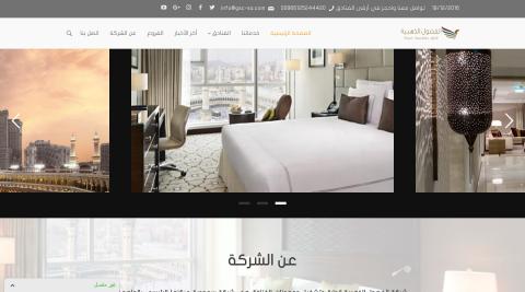 شركة الفصول الذهبية لحجوزات الفنادق وبرامج العمرة والسياحة