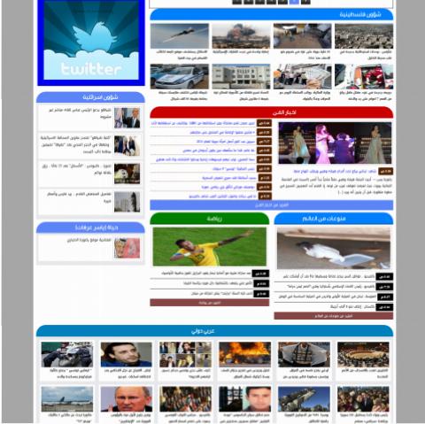 موقع وكالة أنباء ياغورتا الاخبارية