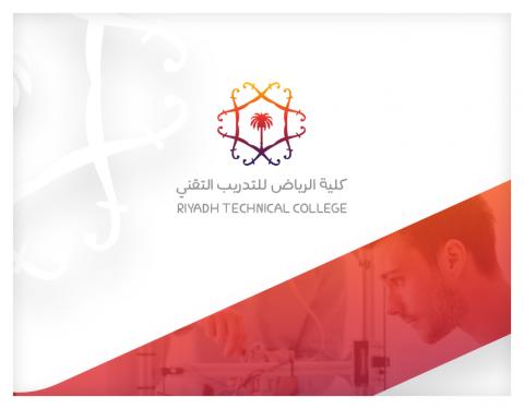 شعار كلية الرياض للتدريب التقني - RIYADH TECHNICAL COLLEGE