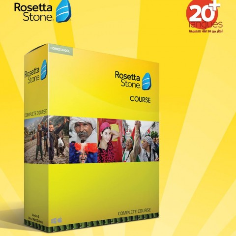 استراتيجية فيسبوك - صفحة Rosetta Stone Egypt