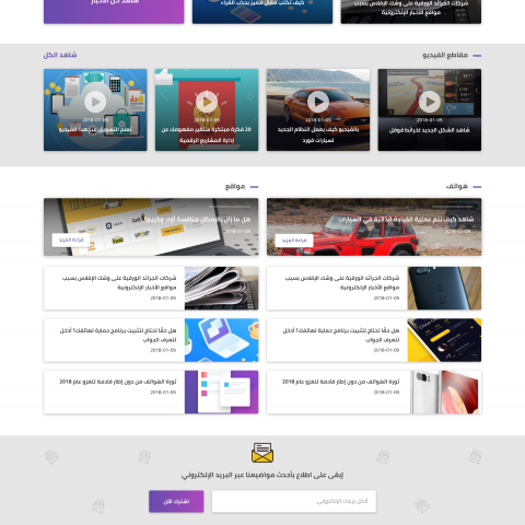 موقع تقنية 24 WordPress