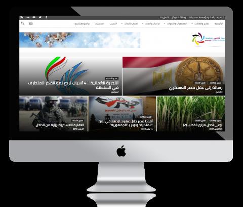مركز تنوع للدراسات WordPress
