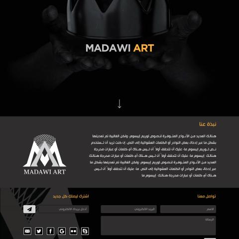 موقع وردبريس Madawi