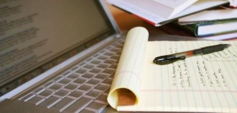 تجميع مدونة وتجهيزها لكتاب