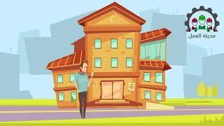 تصميم فيديو موشن جرافيك للاعلان عن تطبيق