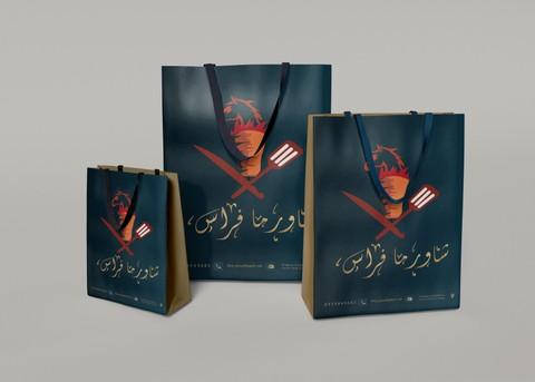 تصميم شعار وهوية بصرية  لمطعم شاورما