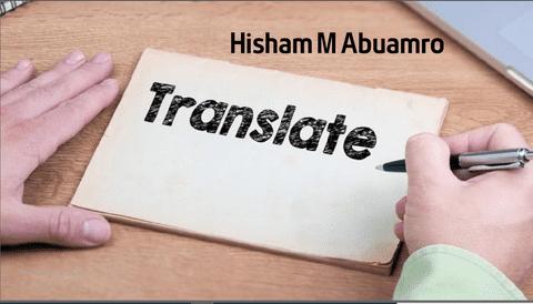 الترجمة من العربية إلى الإنجليزية لمختلف أنواع النصوص