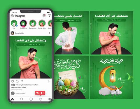 Al-HayaT Social Media