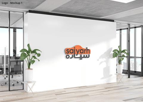 Saiyarh - Logo Design