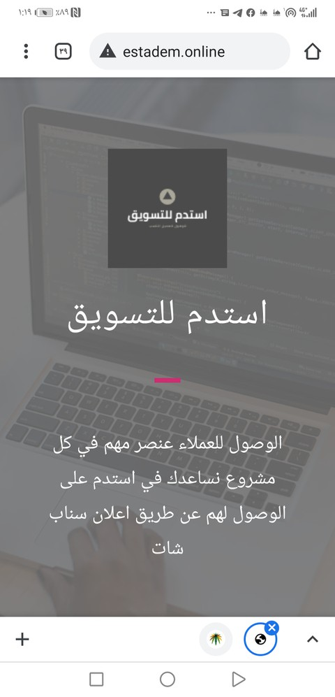 صفحة هبوط لوكالة تسويق
