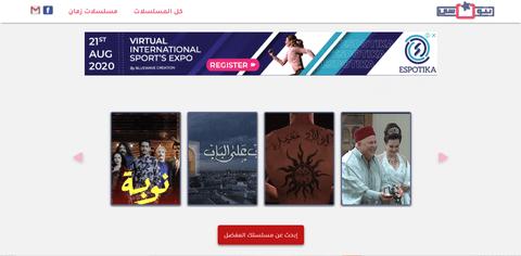 موقع لعرض المسلسلات التونسية