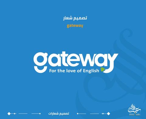 تصميم شعار gateway