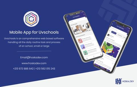 تطبيق المدارس