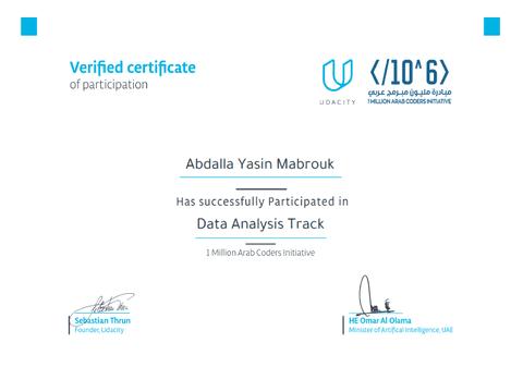 شهادات في مجال تحليل البيانات من UDACITY