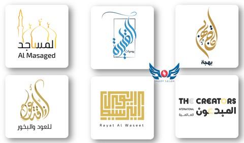 تصميم شعارات احترافية | Unique logos design