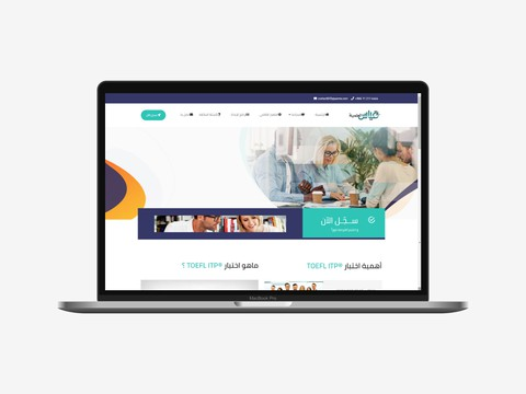موقع انترنت لحجز مواعيد اختبارات التوفل