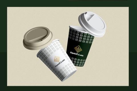 لوجو مسار القهوة