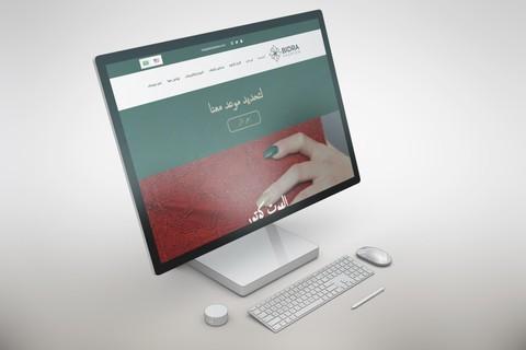موقع للأزياء والموضة للمصممة السعودية - بدرية