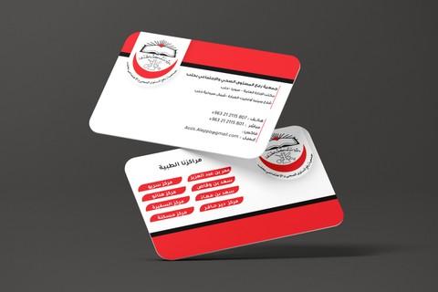 business cards - كرت شخصي