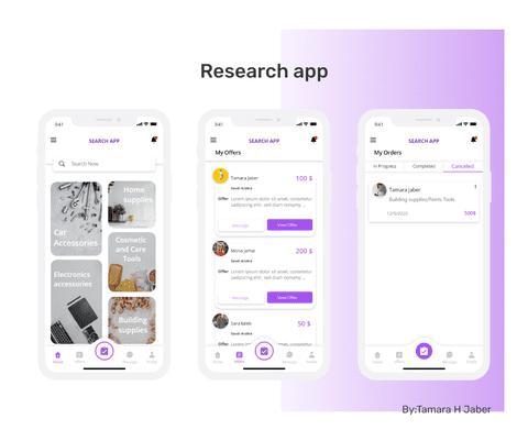 UIUX Designe (home page)
