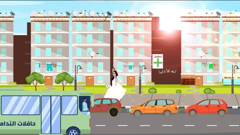 موشن جرافيك. لسلسلة كوميدية رمضانية