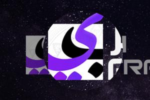 استرال بالعربي مجتمع الإسقاط النجمي قالب wordpress