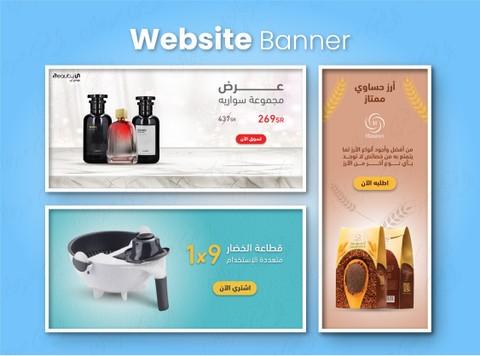 بنرات مواقع ومتاجر الكترونية