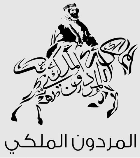 تصميم واجهة متجر على منصة زد