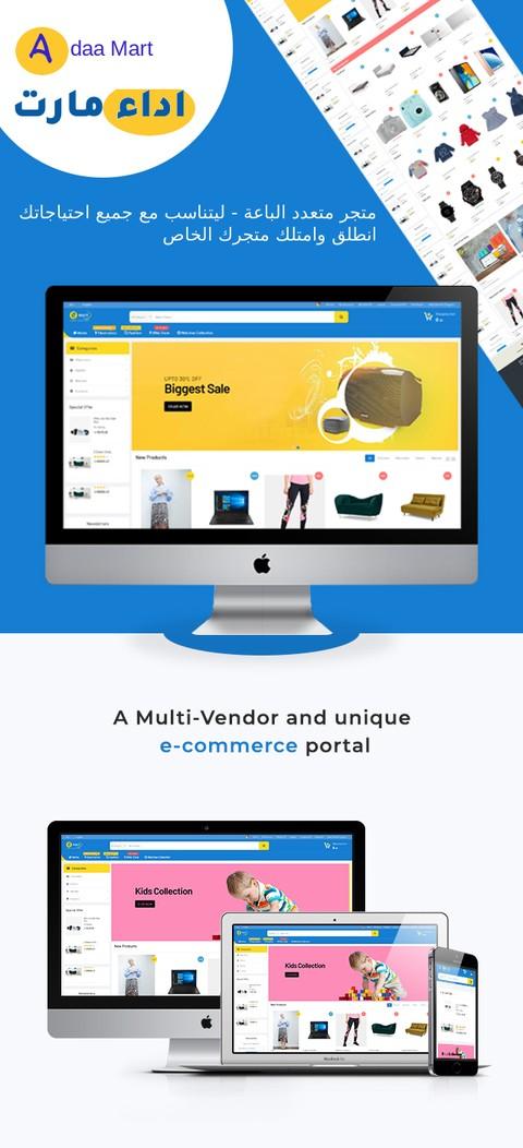 متجر الكتروني متعدد التجار - و سائل دفع متعددة