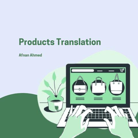 ترجمة المنتجات