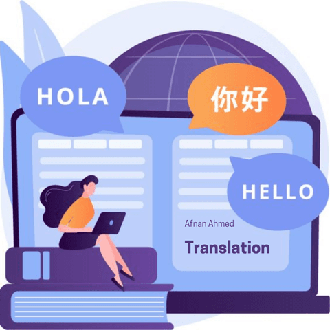 الترجمة العامة