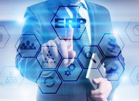 نظم تخطيط موارد المؤسسات ERP