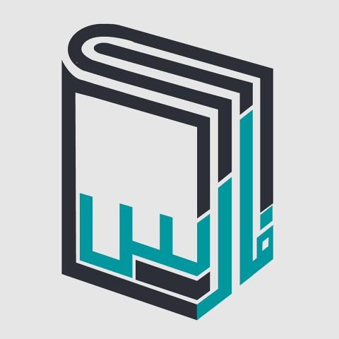 لوغو مكتبة فارس