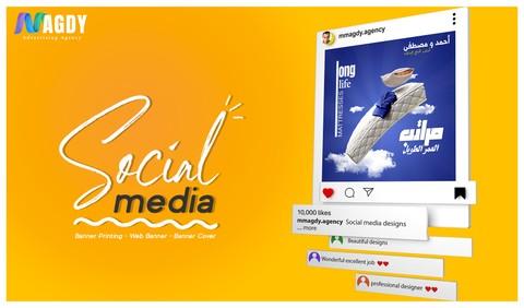 Social Media | Vol - 5