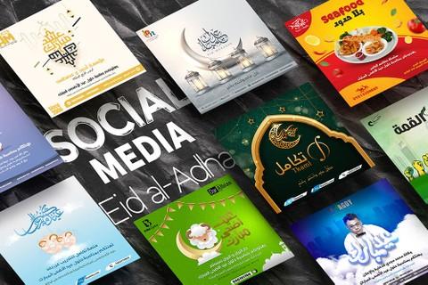 Social Media | Vol - 6