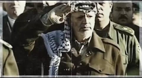فيديو وثائقي عن حياة ياسر عرفات (ابو عمار)