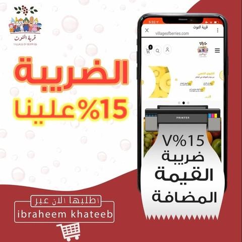 موشين جرافيك انستقرام و سناب شات (سعودي)