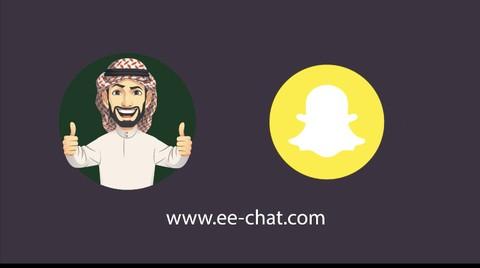 موشين جرافيك مع تعليق صوتي(سعودية)