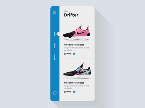 واجهة تطبيق - متجر أحذية