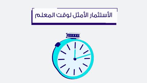موشن جرافيك حاصل ع المركز الاول في المسابقه