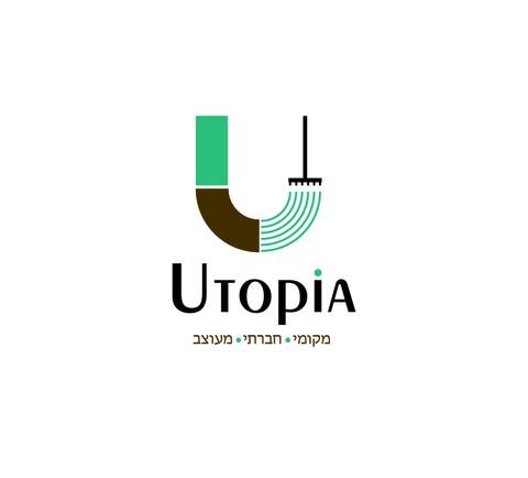 """تطوير شعار """"اثبوبيا"""" للحدائق"""
