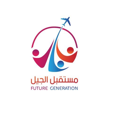 تصميم شعار مستقبل الجيل للسياحة