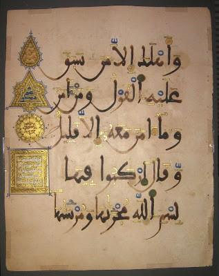 من مقالاتي في اللسانيات: اللهجات العربية وعلاقتها باللغة العربية.