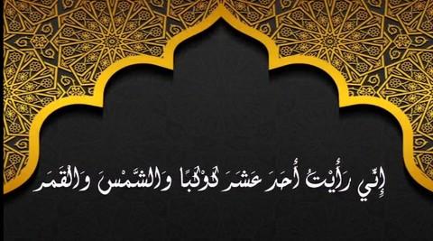 فيديو من انتاجي فيه دمج التلاوة مع الآيات القرآنية.