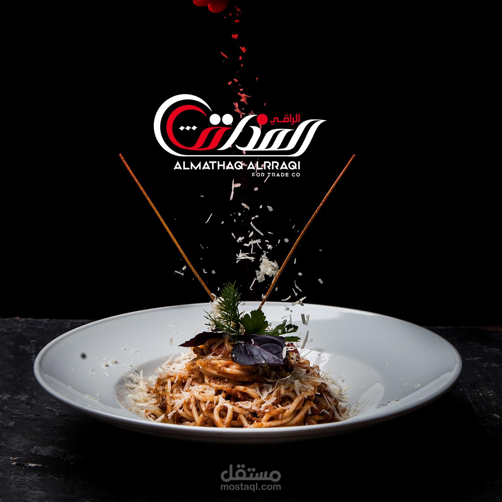 تصميم شعار وهوية بصرية لشركة المذاق الراقي لإدارة المطاعم