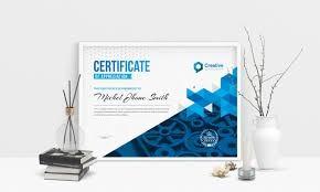 تصميم شهادة الكترونية